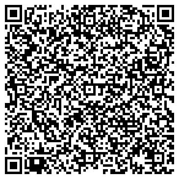 QR-код с контактной информацией организации ОБЛАСТНАЯ ИНФЕКЦИОННАЯ БОЛЬНИЦА