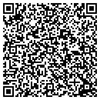 QR-код с контактной информацией организации Прана