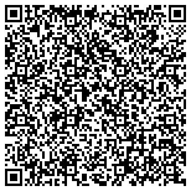 QR-код с контактной информацией организации Частное предприятие Первое измерение