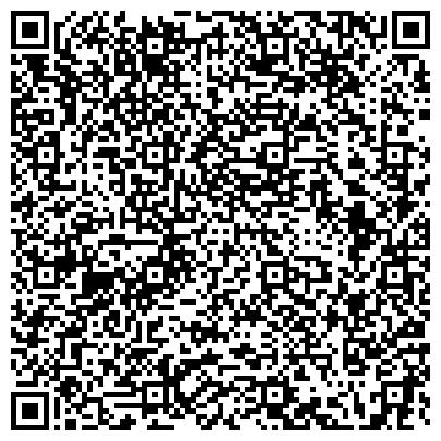 QR-код с контактной информацией организации Общество с ограниченной ответственностью ООО Донбасс-Спецтехника
