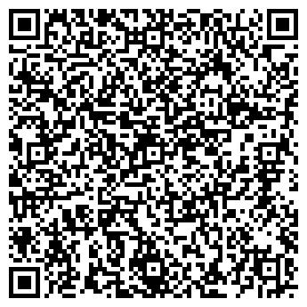 """QR-код с контактной информацией организации """"Goldenmean"""""""
