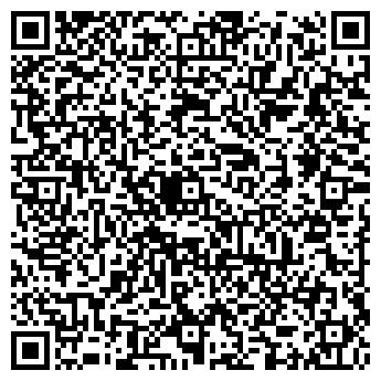 QR-код с контактной информацией организации ФЛП МАРЧУК С.Л.