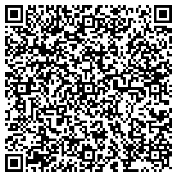 QR-код с контактной информацией организации Другая АЛЬФА
