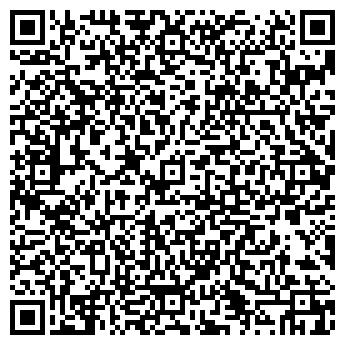 """QR-код с контактной информацией организации ЧП """"Антикор - Центр"""""""