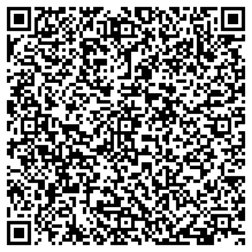 """QR-код с контактной информацией организации Общество с ограниченной ответственностью ООО """"Мастер Сервис"""""""