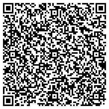 QR-код с контактной информацией организации AutoSIS