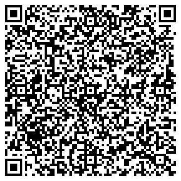 QR-код с контактной информацией организации Субъект предпринимательской деятельности СПД Шураева В.В.