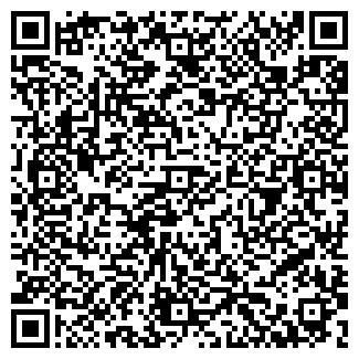 QR-код с контактной информацией организации EcoMobile