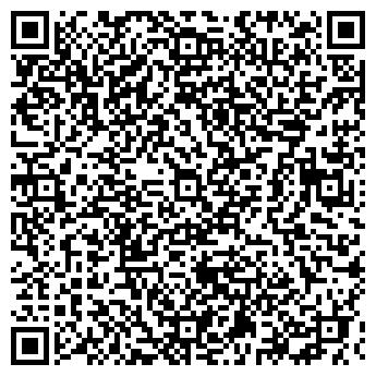 QR-код с контактной информацией организации Львівпобутсервіс