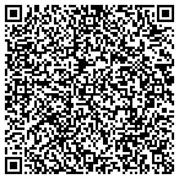 QR-код с контактной информацией организации Общество с ограниченной ответственностью ТОО «КДС-Алматы»