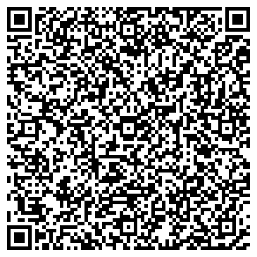 QR-код с контактной информацией организации Вип Стиль (VIP Style), ЧП