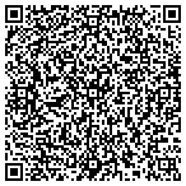 QR-код с контактной информацией организации Укрстальинвест,ООО