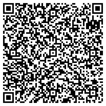 QR-код с контактной информацией организации Фармлинк, ООО (Farmlink)