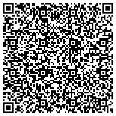 QR-код с контактной информацией организации Зерек Переводческая компания, ИП