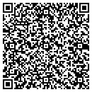 QR-код с контактной информацией организации Таксим