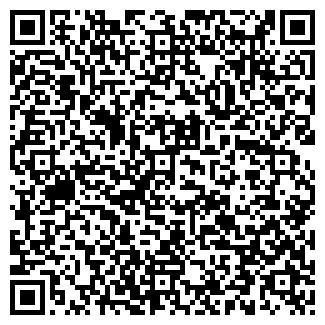 """QR-код с контактной информацией организации Корпорация ТОО """"HITED"""""""