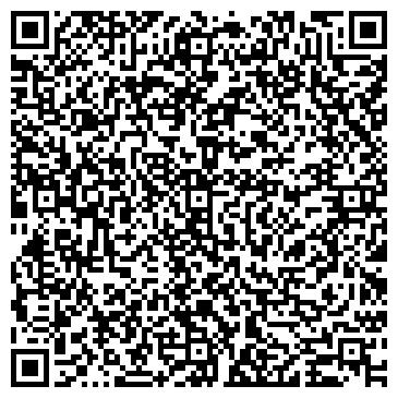 """QR-код с контактной информацией организации ТОО """"KAZ SAUDA-BEREKET"""""""