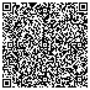 QR-код с контактной информацией организации ТОО Центр Комплексного Снабжения
