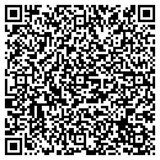 QR-код с контактной информацией организации Ата-Су,ТОО