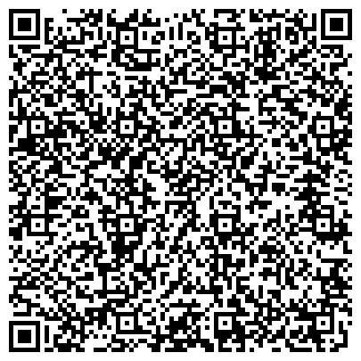 QR-код с контактной информацией организации Үй Құрылыс Компаниясы, ТОО