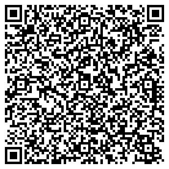 QR-код с контактной информацией организации ТОО «Eva Production»