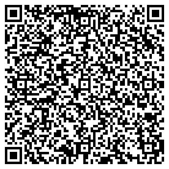 QR-код с контактной информацией организации Общество с ограниченной ответственностью ООО ЭкспертСэйл
