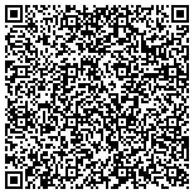 """QR-код с контактной информацией организации Общество с ограниченной ответственностью ООО """"Праслин Плюс"""""""