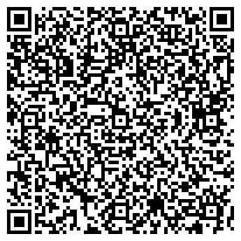 QR-код с контактной информацией организации Субъект предпринимательской деятельности ФЛ-П Попов А. В.
