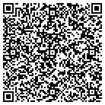 QR-код с контактной информацией организации ИП Некрашевич А.В.