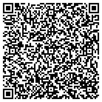 QR-код с контактной информацией организации ТОО «Алмавикон»