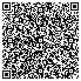 QR-код с контактной информацией организации TOO EXPO-Service