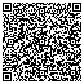 QR-код с контактной информацией организации Сюрприз