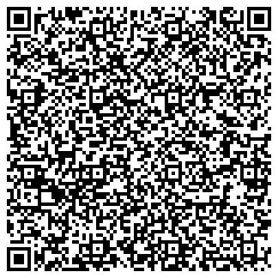 QR-код с контактной информацией организации AFG Survey-Capital (Эйфиджи Сюрви-Кэпитал), ТОО