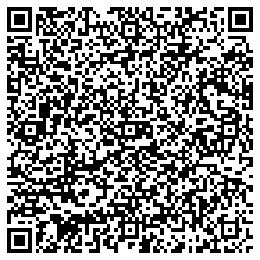 QR-код с контактной информацией организации Жынгылды Курылыс, ТОО