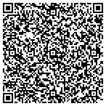 """QR-код с контактной информацией организации Общество с ограниченной ответственностью ООО """"ББГ"""""""