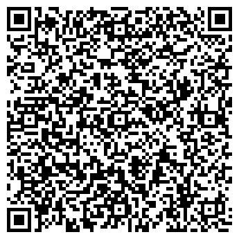 QR-код с контактной информацией организации ТОО «ДФЕД»