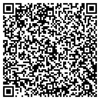 QR-код с контактной информацией организации ИП ЭкоДомСтрой