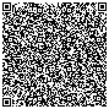 QR-код с контактной информацией организации Интернет-магазин Южный. Бытовая техника. Фильтры для воды, ситемы очистки воды. Опт. Киев. Украина