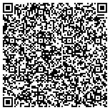 QR-код с контактной информацией организации Каспиан Гео Сервисез Лтд, ТОО