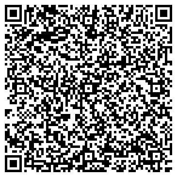QR-код с контактной информацией организации АККУ ИТАЛЬЯНСКАЯ ХИМЧИСТКА