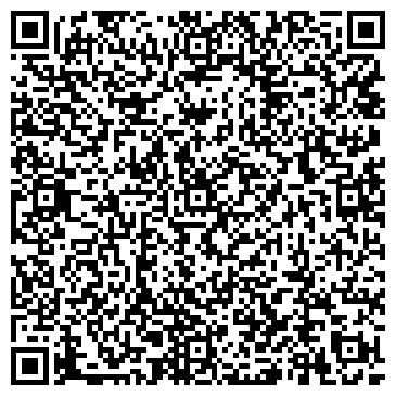 """QR-код с контактной информацией организации ТОО """"Перспектива LTD """""""