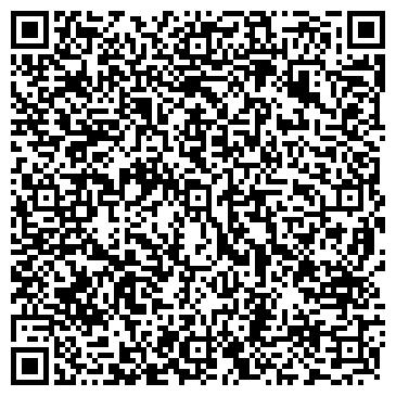 QR-код с контактной информацией организации Асыл Таза Кала, ТОО
