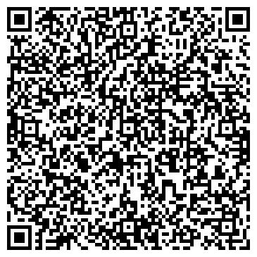 QR-код с контактной информацией организации Фирма Сатурн Д, ТОО