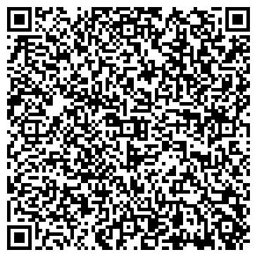 QR-код с контактной информацией организации Интеркоммерц-Запад, ТОО
