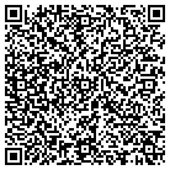 QR-код с контактной информацией организации ООО КаменГрад