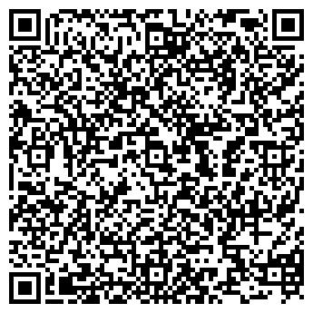 QR-код с контактной информацией организации БЕТА КОМПЬЮТЕРС ТОО
