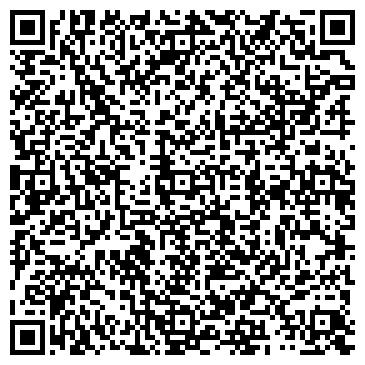 QR-код с контактной информацией организации ЧУП Владини (Vladini)