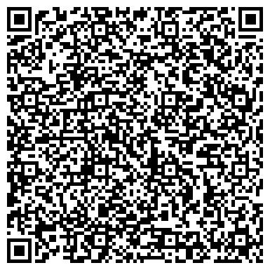 QR-код с контактной информацией организации Общество с ограниченной ответственностью ООО «Альфа-поставка ресэйл»