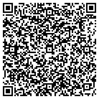 QR-код с контактной информацией организации Центр автосервиса