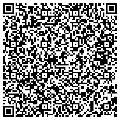 QR-код с контактной информацией организации Механосборочный универсальный завод, ООО